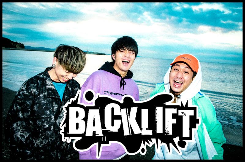 BACKLIFT