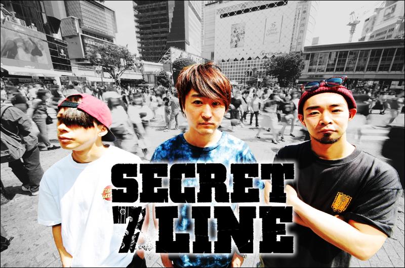 SECRET7LINE