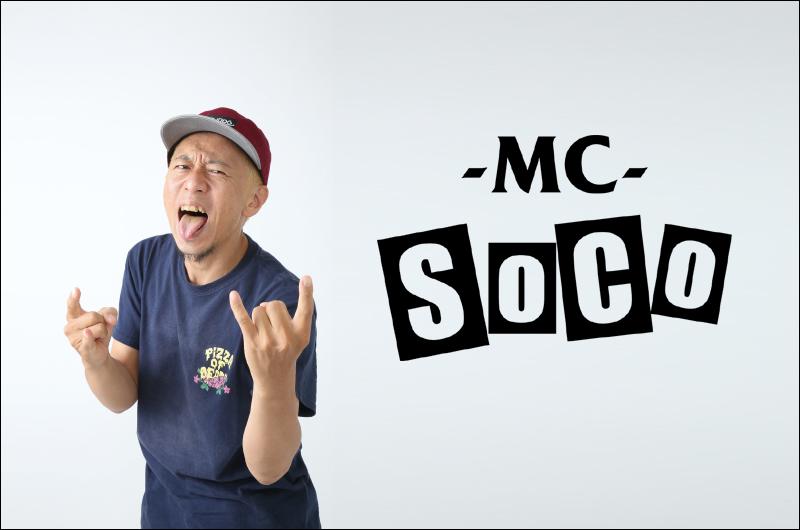 SoCo(MC)